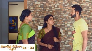 Manjil Virinja Poovu | Episode 33 - 18 April 2019  | Mazhavil Manorama
