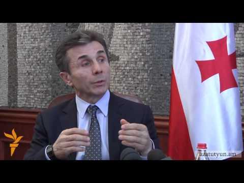 «Армяно-грузинские отношения станут идеальными»