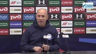 Локомотив 2:1 Оренбург. Пресс-конференция. Владимир Федотов