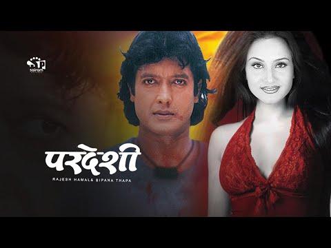 "Nepali Movie :""PARDESI"" परदेशी Full Movie"