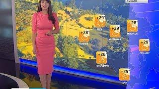 Что погода принесет Кубани в выходные дни?(Выходные практически на всей территории Кубани обещают быть теплыми и сухими. Лишь в Армавире и Новокубанс..., 2015-07-19T06:51:01.000Z)