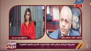 بالفيديو.. مصطفى بكري: قانون إزدراء الأديان لا يمنع حرية الفكر والإبداع