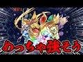【激ウマ】新ダンジョンの超レア進化ラッシュ行ってみた!【パズドラ】