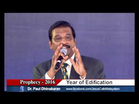 Prophecy 2016 by Dr.Paul Dhinakaran in Malayalam