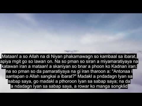 Hoofdstuk 2 De Koe, Emotionele Koranrecitatie, Meer Dan 90 Ondertitels In De Taa
