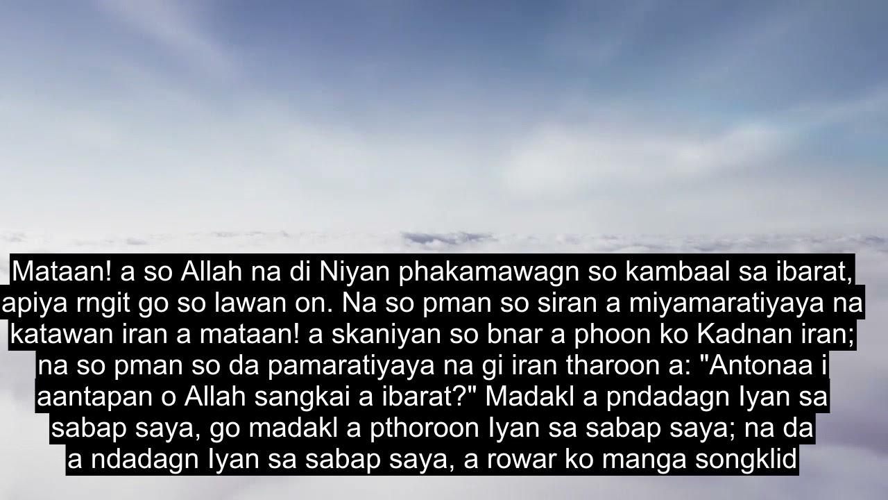 Download Chapter 2 The Cow, Emotional Quran Recitation, 90+ Language Subtitles | Maranao
