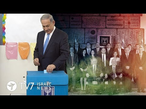 Israel: Early Elections Expected Amid Coalition Crisis - TV7 Israel News