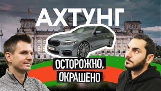 Колёса ОТОРВАЛО, мотор УЛЕТЕЛ ✈️ БМВ Серия-G