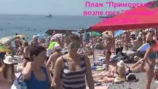 Ялта 10.06.14г Пляжи битком,отдыхающих очень много(Ссылка на камеру,которую я показал на видео http://www.crimea-webcams.com/veb-kameri-yalti/verhnyaya-naberezhnaya/ Оценки видео отключил,по..., 2014-06-11T01:27:36.000Z)