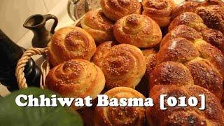 Chhiwat Basma [010] - Cookies / Gâteau de pommes de terre marocain حلوة البطاطا / البطاطس