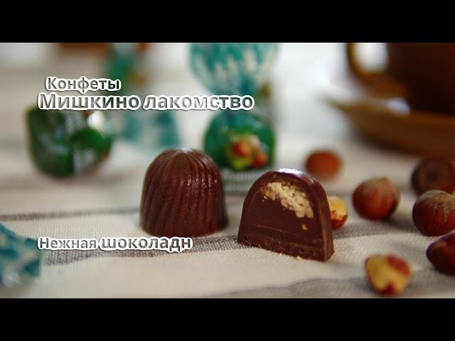 Невский Кондитер Шоколадные конфеты Трюфельные Мишкино лакомство Царская мантия