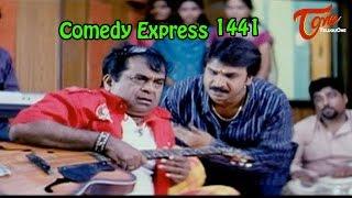 Comedy Express 1441    B 2 B    Latest Telugu Comedy Scenes    TeluguOne