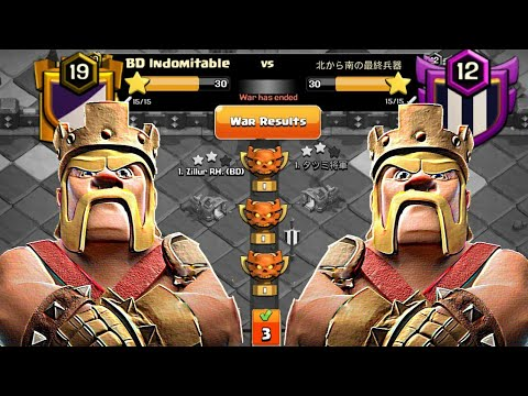 Clan War Leagues Attack😭😭 - TH12 Attacks - Champion 1 - Round 3 (Season 7) | Clash Of Clans