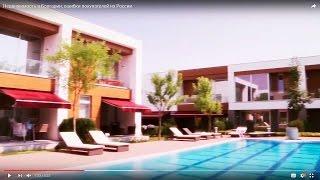 Недвижимость в Болгарии, ошибки покупателей из России(http://nedvizimost.org/ - Набирающая популярность среди русских Болгария, привлекает невысокими доступными ценами..., 2016-05-03T00:04:42.000Z)