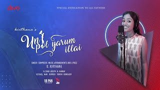 Un Pol Yarum Illai - Music Video   Kirthana. G   Fathers Day Song