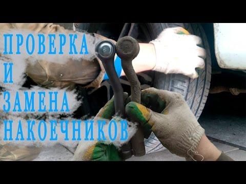 Стук в подвеске. Замена рулевого наконечника. Тойота Карина (улыбка)