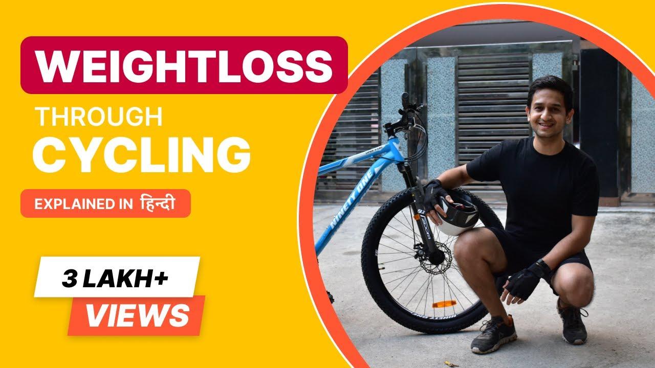 CYCLING से weight lose कैसे करें  ? Melt Your Cheese हिंदी