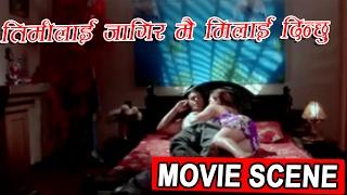 तिमीलाई जागिर मै मिलाईदिन्छु | Movie Clip | Nepali Movie | RAKSHYA