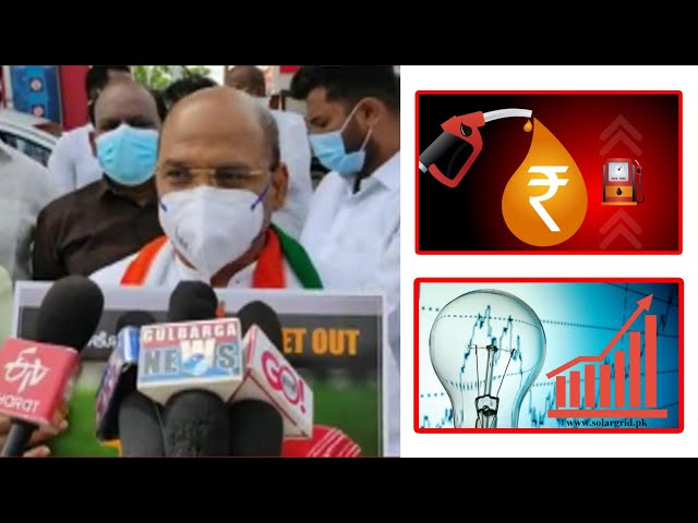 '100 NOT OUT' PROTEST AGAINST PETROL, DIESEL & ELECTRICITY PRICE HIKE IN BJP GOVT