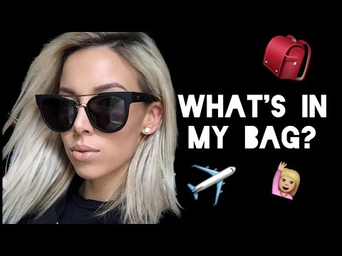 What's In My Travel Bag | Lustrelux