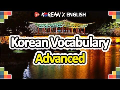 Learn Korean   Part 15: Korean Vocabulary Advanced   Goleaen