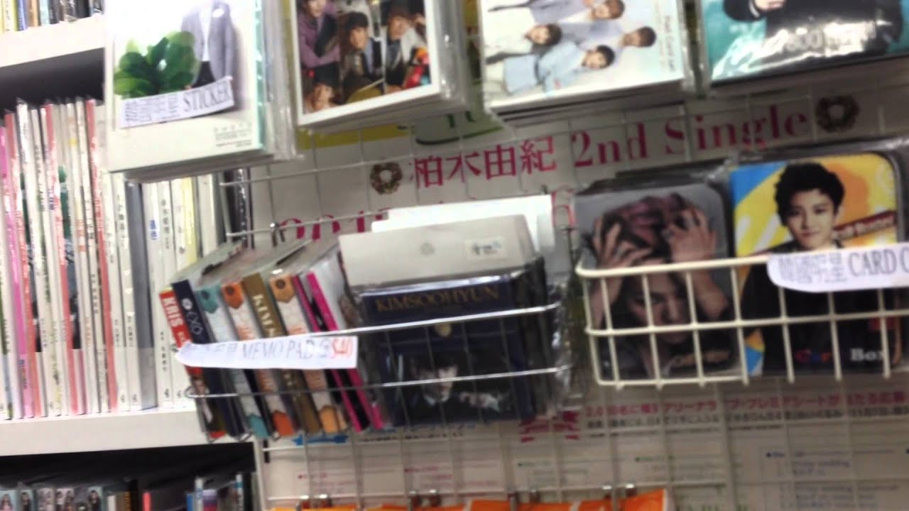 dc19bfbd879 Kpop Stores in Hong Kong - YouTube