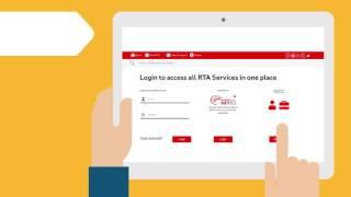 RTA çevrimiçi hizmetler www.rta.ae yönetmek için bir hesap oluşturma