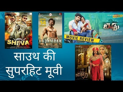 shuth indian superhit full movies beck to...