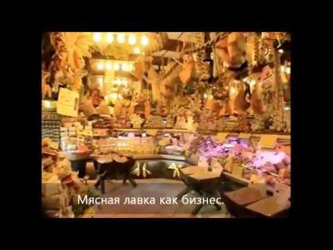 Сырокопченые колбасы - Продукция - МПЗ СЕТУНЬ