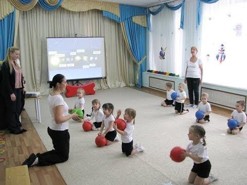 Физкультурное занятие с детьми младшей группы по методу замещающего онтогенеза