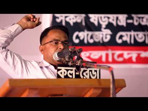 ITF - A story of inland transport workers in Bangladesh Final