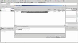 Видеоурок по составлению сметной документации в Smeta.RU