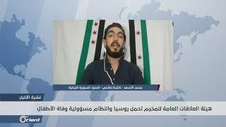 وفاة طفلين حديثي الولادة في مخيم الركبان لانعدام الخدمات الطبية - سوريا