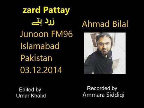 Zard Pattay - Ahmad bilal