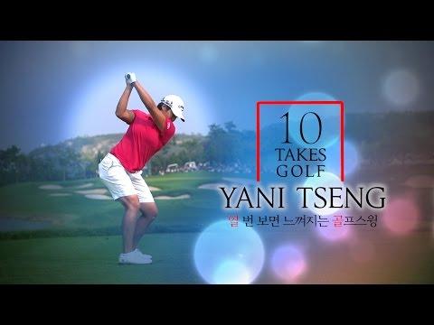 [Golf swing HD] lpga 청야니, Yani TSENG Wood_Slow motion [스윙학개론_골프스윙]