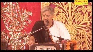 Ram Bhajan Sukh Pao || Sunder Kand 6 || Sri Ajay Yagnik ji || Musical Model Town