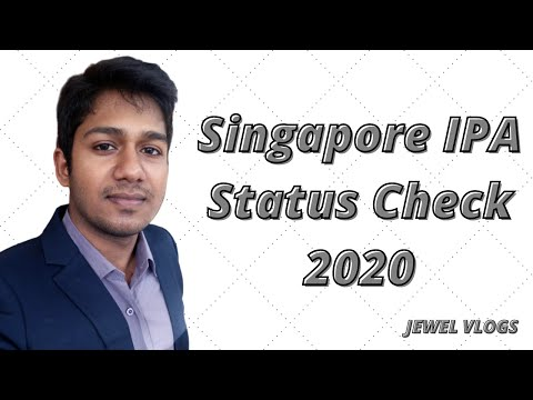 How to check Singapore IP online on Ministry of Manpower MOM update 2020