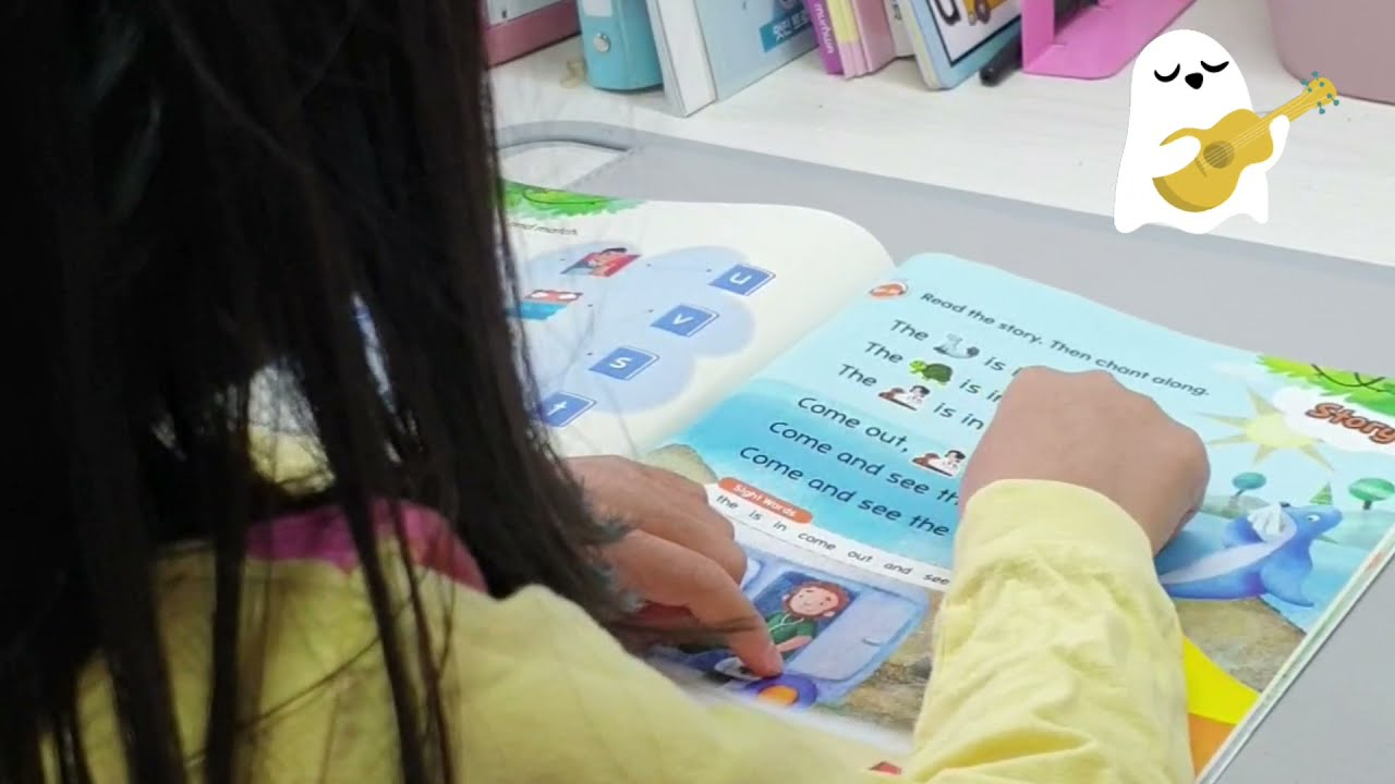 초1 3개국어 - 영어 읽기 #2