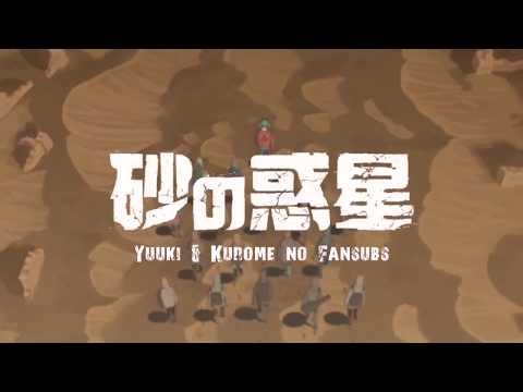 【Hachi / Eve】Suna no Wakusei (砂の惑星)【Sub Español】