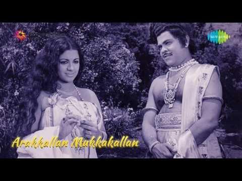 Arakkallan Mukkakallan   Kanaka Simhasanathil song