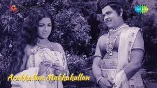 Arakkallan Mukkakallan | Kanaka Simhasanathil song