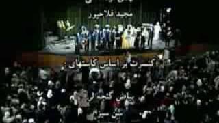 Güney Azerbaijan Concert  (Part 15: End Credits)