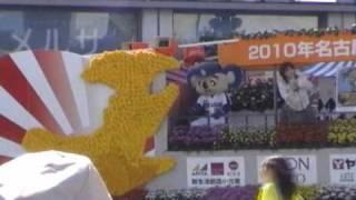 2009年の名古屋まつり フラワーカーパレード後半 栄から矢場町まで...