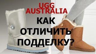 видео Сапоги UGG® Australia: как отличить подделку от оригинала