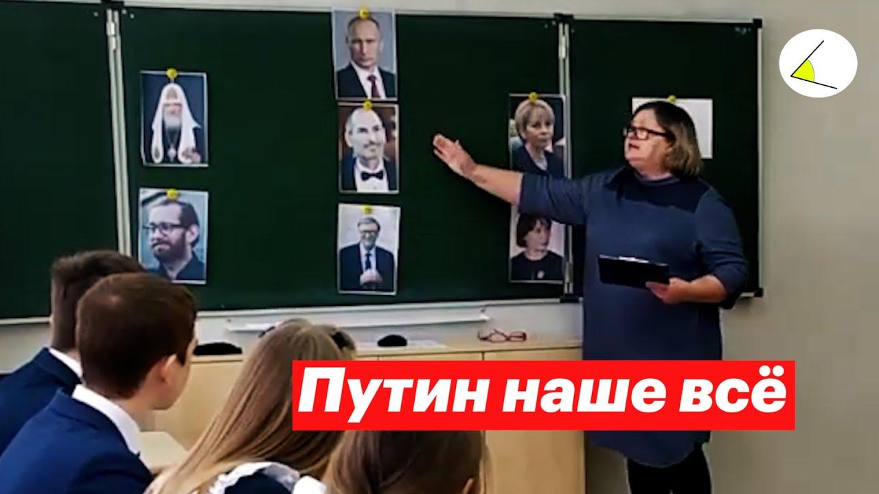 Путин наше всё - урок обществознания в России в 2021 году. Леонид Волков о стратегии митингов