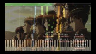 """Shingeki No Kyojin Season 2 (進撃の巨人2期) OP 1 """"Shinzou wo Sasageyo!"""" Synthesia (Instrumental Version)"""