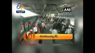Andhra Pradesh | 17th February 2018 | ETV 360 1 PM News Headlines
