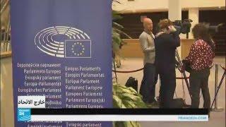 فيديو..البرلمان الأوروبي: على بريطانيا تسريع خروجها من الإتحاد