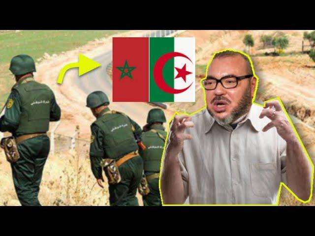 نهايـة ملك المغرب مع الجزائر بمفاجأة تاريخية تحت دهشة الجميع و شوف علاش
