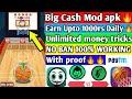 Download Video BIG CASH MOD APK || BIG CASH TRICK 2019|| BIG CASH ALL GAMES MOD APK || NO BAN 100% WORKING ||🔥 MP4,  Mp3,  Flv, 3GP & WebM gratis